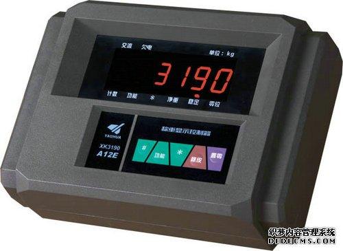 电子台秤xk3190仪表系列产品